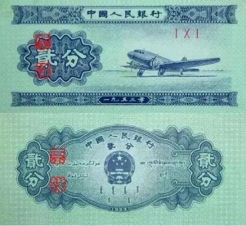 人民币进化史 1948年第一版人民币诞生