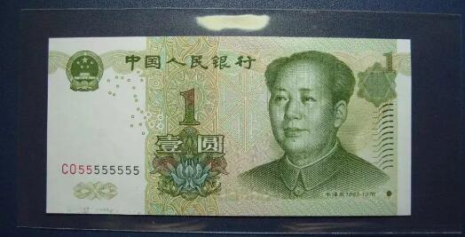 人民币�ya`��a���-�_人民币钱币其编号多是七八位数,在数字的排列上就会出现一些非常有趣