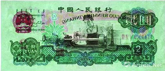 第四套人民币大图_说说人民币上的水印