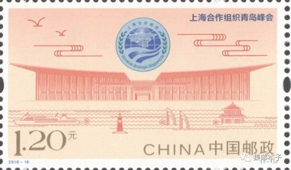 2018年上半年邮票综评图片