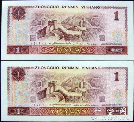 上海小方钱币_上海钱币拍卖_上海宝泉钱币